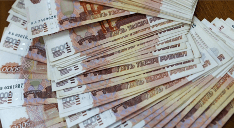 доплата от Министерства труда