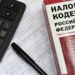 Расширение налогообложения: 4 региона получать новый налог на профессиональный доход