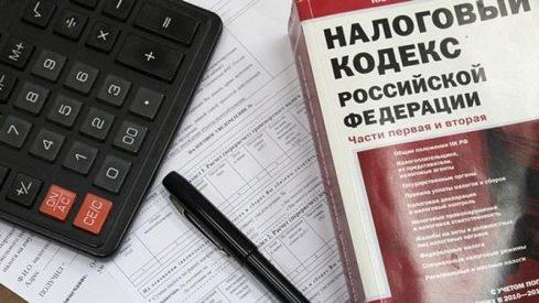 Расширение налогообложения: 4 региона получат новый налог на профессиональный доход