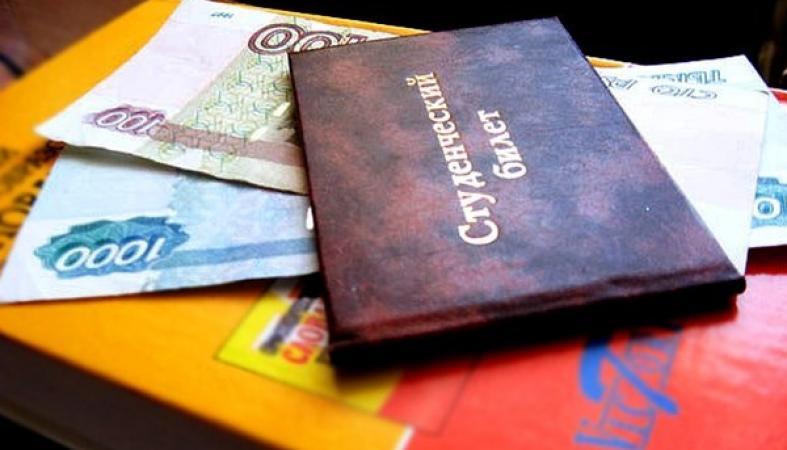 Появился закон, освобождающий материальную помощь студентам от НДФЛ