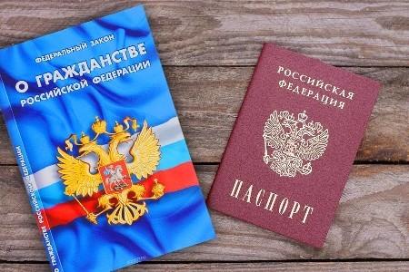 получения гражданства