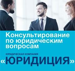 Пакет услуг по юридическому аутсорсингу