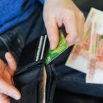 новую систему пенсионных накоплений