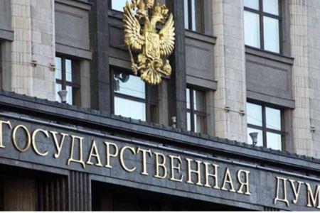 Государственная Дума рассмотрит в трёх чтениях законопроекты, инициированные по итогам обращения Президента к народу