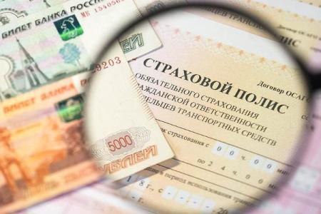 Систематические нарушители ПДД заплатят за ОСАГО втридорога