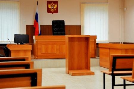 судах общей юрисдикции